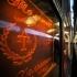 В поезде первопрестольная — Гельсингфорс появится библиотека