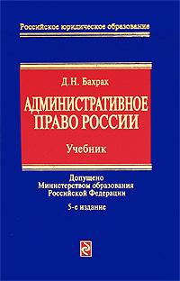 Классификация субъектов административного права, обладающих.