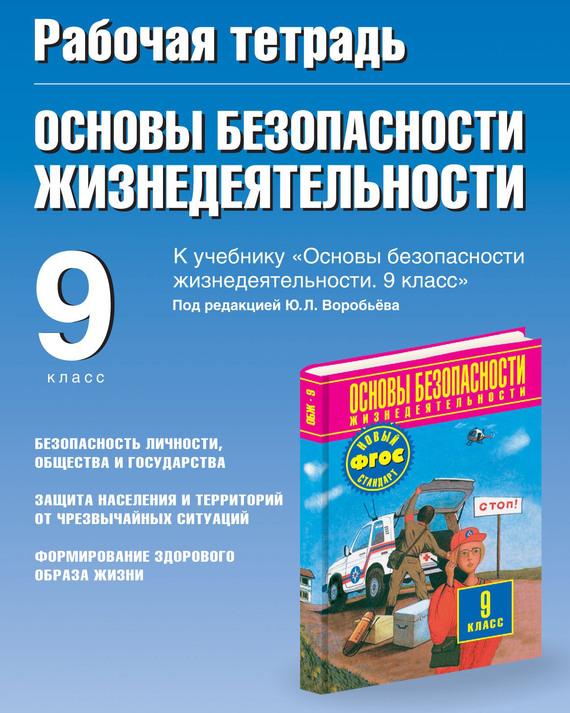 Гдз по татарскому языку 9 класс хайдарова малафеева шагалиева