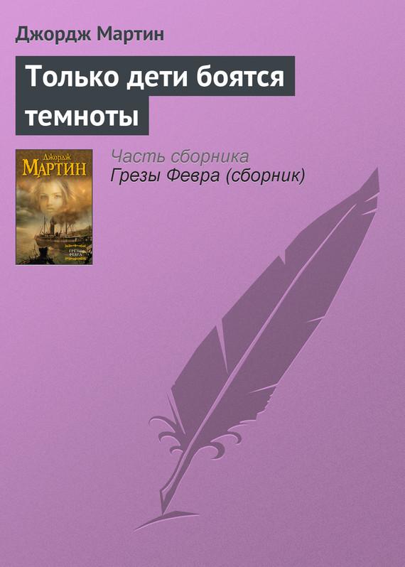 База книг  это электронные книги скачать бесплатно онлайн