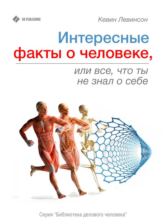 отдыхающими http://oggoby/interesnye-fakty-o-cheloveke/item/491-interesnye-fakty-o-vysotskom
