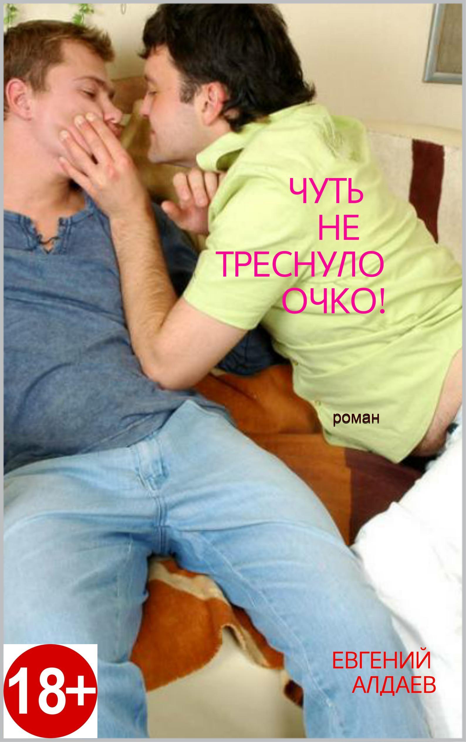 Порно пародии на русском смотреть онлайн